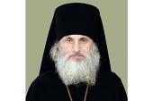 Патриаршее поздравление епископу Фастовскому Дамиану с 55-летием со дня рождения