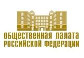 В Общественной палате РФ пройдет круглый стол «Путем преподобного Сергия: любовью и единением спасемся»