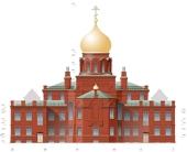 История Московского епархиального дома
