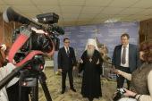 Митрополит Крутицкий и Коломенский Ювеналий открыл работу XV конференции «Молодежь и религия»