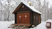 В Киеве совершена попытка поджога храма Украинской Православной Церкви