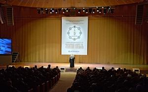 Святейший Патриарх Кирилл принял участие в церемонии закрытия V форума «Золотой витязь»