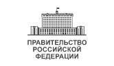 Представители Церкви приняли участие в заседании Комиссии по вопросам религиозных объединений при Правительстве РФ