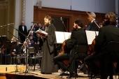 В Московской консерватории прошел концерт памяти погибших в Первой мировой войне