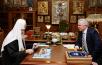 Встреча Святейшего Патриарха Кирилла с главой Республики Бурятия В.В. Наговицыным и архиепископом Улан-Удэнским и Бурятским Савватием