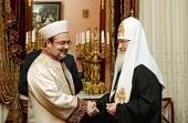 Состоялась встреча Святейшего Патриарха Кирилла с председателем Управления по делам религий Турецкой Республики