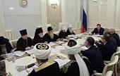 Состоялось заседание Совета по взаимодействию с религиозными объединениями при Президенте России