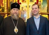 В Алма-Ате прошла встреча председателя Правительства России с главой Митрополичьего округа в Республике Казахстан