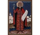 В Москве обсудили вопросы подготовки мероприятий, посвященных памяти святого равноапостольного князя Владимира