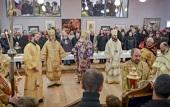 В Гамбурге открылся духовно-культурный и образовательный центр Русской Православной Церкви