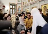 Святейший Патриарх Кирилл встретился с детьми с Донбасса