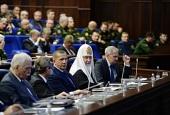 Расширенное заседание коллегии Министерства обороны Российской Федерации