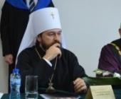 Священное Писание и Священное Предание: православный взгляд