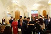 В Москве прошла научно-практическая конференция «Казаки на защите России и Православия»