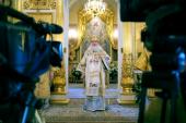 Слово Святейшего Патриарха Кирилла в день 15-летия обретения мощей блаженной Матроны Московской