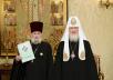 Награждение священнослужителей г. Москвы