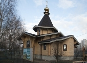 В Москве освящен первый храм в честь родителей преподобного Сергия — святых Кирилла и Марии Радонежских