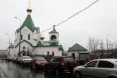 Синодальный отдел по благотворительности проведет рождественскую елку для детей беженцев с Украины
