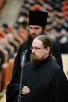 Епархиальное собрание г. Москвы 23 декабря 2014 года