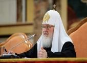 Святейший Патриарх Кирилл: Все мы духовно связаны с украинской землей