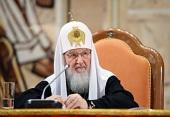 Доклад Святейшего Патриарха Кирилла на Епархиальном собрании г. Москвы (23 декабря 2014 года)