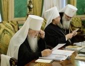 Под председательством Святейшего Патриарха Кирилла началось последнее в 2014 году заседания Священного Синода