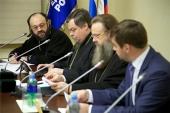 В Государственной Думе РФ обсудили вопросы подготовки Рождественских Парламентских встреч