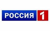 Телеканал «Россия-1» покажет Рождественское интервью Святейшего Патриарха Кирилла