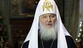 Рождественское обращение Святейшего Патриарха Кирилла к украинской пастве