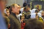 Поздравление Президента РФ В.В. Путина Святейшему Патриарху Кириллу с праздником Рождества Христова