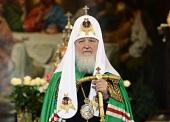 Проповедь Святейшего Патриарха Кирилла после великой вечерни в праздник Рождества Христова