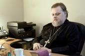Протоиерей Леонид Калинин назначен на должность епархиального древлехранителя Московской городской епархии