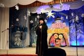 В Шахтинской епархии прошел фестиваль православной культуры и творчества «Свет Рождества»