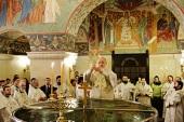 В Крещенский сочельник Предстоятель Русской Церкви совершил Литургию и чин великого освящения воды в Храме Христа Спасителя г. Москвы