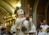 В праздник Крещения Господня Предстоятель Русской Церкви совершил Литургию и чин великого освящения воды в Богоявленском кафедральном соборе г. Москвы