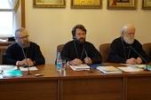 Состоялось пленарное заседание Синодальной библейско-богословской комиссии в новом составе