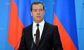 Приветствие председателя Правительства РФ Д.А. Медведева участникам XXIII Международных Рождественских чтений