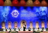 Святейший Патриарх Кирилл возглавил открытие XXIII Международных Рождественских образовательных чтений