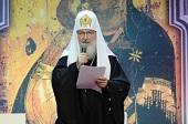 Доклад Святейшего Патриарха Кирилла на открытии XXIII Международных Рождественских образовательных чтений