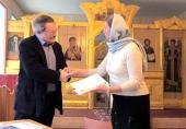 В Российском православном университете прошла конференция «Святая Русь: христианство как духовно-политическая основа Русского государства»