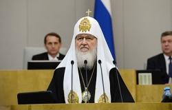 Выступление Святейшего Патриарха Кирилла на открытии III Рождественских Парламентских встреч