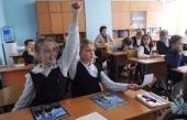 Минобрнауки рассмотрит предложения о расширении курса «Основ религиозных культур»