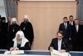 Протокол о сотрудничестве между Патриаршим советом по культуре и Ассоциацией «Российское историческое общество»