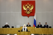 Святейший Патриарх Кирилл выступил на III Рождественских Парламентских встречах в Государственной Думе России