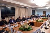 В Государственной Думе состоялся круглый стол «Наследие Святой Руси и вызовы современного мира»