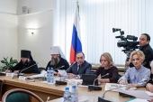 В рамках III Рождественских Парламентских встреч в Госдуме обсудили духовно-нравственное воспитание в российской школе