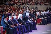 В Храме Христа Спасителя состоялась церемония закрытия XXIII Международных Рождественских чтений