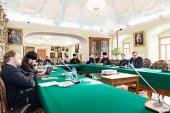 В Московской духовной академии прошла конференция «Изучение церковной традиции времен св. кн. Владимира в Русской Православной Церкви»