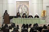 В рамках Рождественских чтений прошла работа направления «Преемство святоотеческих традиций в монашестве Русской Церкви»