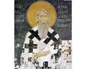 Поздравление Святейшего Патриарха Кирилла Предстоятелю Сербской Церкви по случаю дня памяти святителя Саввы